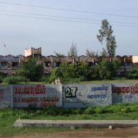 இராணி ... அரசு பெண்கள் மேல்நிலை பள்ளி புதுக்கோட்டை iraani... Government Girls Higher Secondary School -Pudhukkottai  4457, Пудуккоттаи