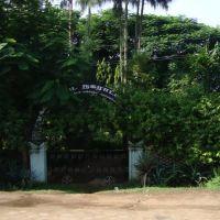 புதுக்கோட்டை நகராட்சி  Pudhukkottai  Municipality   4458, Пудуккоттаи