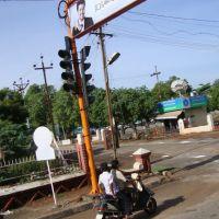 புனித அன்னை ஃபாத்திமா தேவாலயம்   புதுக்கோட்டை St. Fathimas Church - Pudhukkottai  4463, Пудуккоттаи