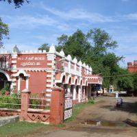புதுக்கோட்டை Pudhukkottai   4469, Пудуккоттаи