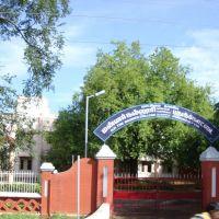 மன்னர் கல்லூரி  புதுக்கோட்டை Pudhukkottai     4471, Пудуккоттаи
