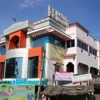 புதுக்கோட்டை  SS Mahal, ABC Guest House Pudhukkottai   4474, Пудуккоттаи