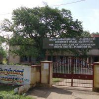 மாணவர் விடுதி, புதுக்கோட்டை,  Mens Hostel, Pudhukkottai  4480, Пудуккоттаи