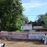 வீர ஆஞ்சநேயர் கோயில்,   புதுக்கோட்டை near Veera Anjaneyar Temple Pudhukkottai   4481, Пудуккоттаи