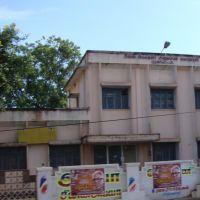 புதுக்கோட்டை Health Dept, Pudhukkottai     4482, Пудуккоттаи