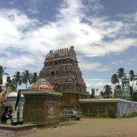 thottiyam mathurai kaaliyamman thirukovil, Раяпалаииам