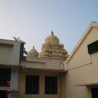 Sri Ramana Asharam, Тируваннамалаи