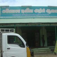 Ganesa Modern Rice Mill Samaadhaanapuram , Palayankottai   6239, Тирунелвели
