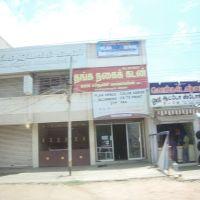 Shakthi Nagar, Palayamkottai, 6290, Тирунелвели