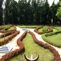 District Science Centre Garden, Тирунелвели