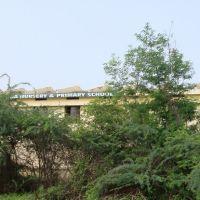 DSC04895 க்லாரிண்டா நர்சரி & ப்ரைமரி ஸ்கூல்  CLARINDA NURSERY & PRIMARY SCHOOL 20091127  051, Тирунелвели