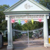 8689 புனித சேவியர் மேல்நிலைப்பள்ளி St Xavier Higher Secondary School 14.52.51, Тирунелвели