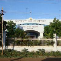 மாவட்ட காவல் அலுவலகம், திருச்சி Dt Police Office,  Thiruchy 4315, Тируччираппалли