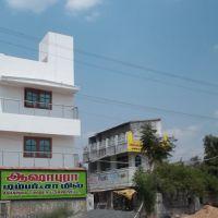 ஆஷாபுரா டிம்பர்&சாமில் -கணேஷ் சிமெண்ட் ஒர்க்ஸ் Ashapura Timber & Saw Mill - Ganesh Cement Works - ACK.   9428, Тируччираппалли