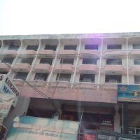 9483  காஞ்சனா மஹால் കാന്ച്ചനാ  മഹാല്   కాంచనా  మహాల్  कंचना  महाल  Kanchana Mahal.JPG, Тируччираппалли