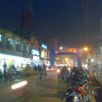 Center Point, Aligarh on the New Years Eve... 2008, Алигар