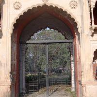 AMU circle (gate)      naturephotographyindia.com, Алигар