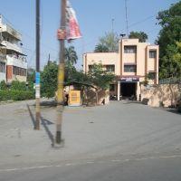 AMU road, Алигар