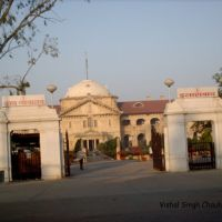 High Court, Аллахабад