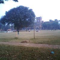 Ewing Christian College,Allahabad, Аллахабад