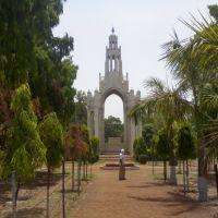 Victorai memorial/ company garden, Аллахабад