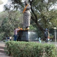 ਸ਼ਹੀਦ ਚੰਦਰ ਸ਼ੇਖਰ ਆਜ਼ਾਦ ਪਾਰਕ, ਇਲਾਹਾਬਾਦ (Shaheed Chander Shekhar Azad Park, Allahabad), Аллахабад