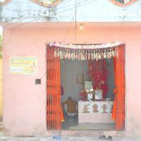 Vikas Bhawan Hanuman Mandir, Бахраич