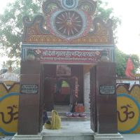 Sri. Devi Gullabeer Temple Bahraich, Бахраич