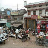 Varanasi - India, Варанаси