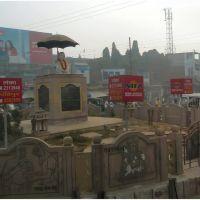 Varanasi - Gautam Buddha Rajpath Rd - India, Варанаси