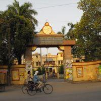 Mahatma Gandhi Kashi University - Varanasi, Варанаси