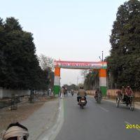 gorakhpur, Горакхпур