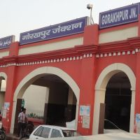 GORAKHPUR JUNCTION, Uttar Pradesh, India, Горакхпур
