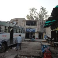 BUS STATION, Uttar Pradesh State Road Transport Corporation (UPSRTC), Gorakhpur, India, Горакхпур