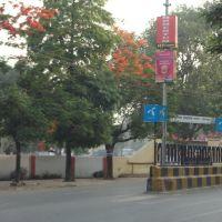 POLICE LINE, Gorakhpur, Uttar Pradesh. India, Горакхпур