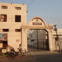 MAHARANA PRATAP PARISAR (Faculty of Commerce & Education), DDU University, Gorakhpur, Uttar Pradesh, India, Горакхпур