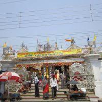 VISHNU MANDIR, Asuran Chowk, Medical College Rd, Gorakhpur, Uttar Pradesh, India, Горакхпур