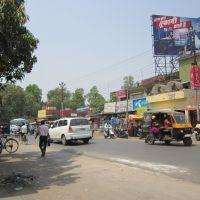ASURAN CHOWK, Medical College Rd, Gorakhpur, Uttar Pradesh, India, Горакхпур