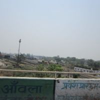 GORAKHPUR JUNCTION (Long View), Gorakhpur, Uttar Pradesh, India, Горакхпур