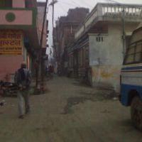 bilandpur, Gorakhpur, Горакхпур