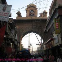 THE HOLI GATE IN MATHURA, Гхазиабад