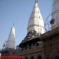 GOVERDHAN MAIN MANDIR-DAN GHATI, Гхазиабад