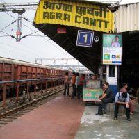 Agra Cantt Railway Station, Етавах