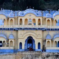 Maison bleue Alwar .fg, Етавах