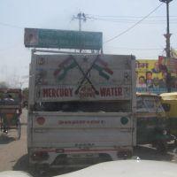 (Mercury) Water Anyone?, Йханси