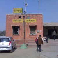 Govindpuri Railway Station, Kanpur, Канпур