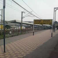 Kanpur Central, Канпур