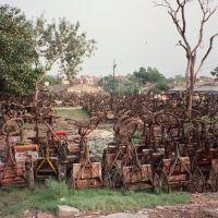 Trike Park, Матура
