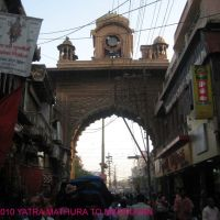 THE HOLI GATE IN MATHURA, Матура