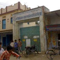 K.B.P.G. Degree College, Мирзапур